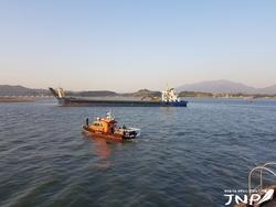 광양시 태인도 인근 해상 2,000톤급 선박 좌초